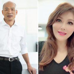台灣網傳韓國瑜是「中共接班人」 韓:將提告